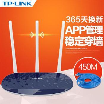 TP-LINK无线路由器wifi家用穿墙王tplink光纤450M高速宽带WR886N
