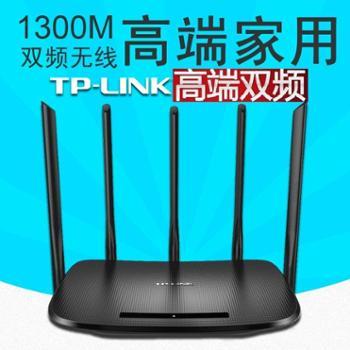 TP-LINK双频无线路由器WIFI家用穿墙光纤大功率智能TL-WDR6500
