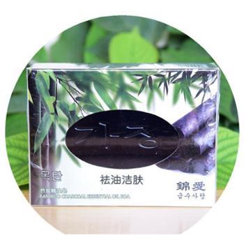 锦爱竹炭精油皂100g*3块