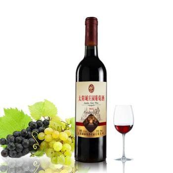 太阳城庄园秋韵750ml干红葡萄酒