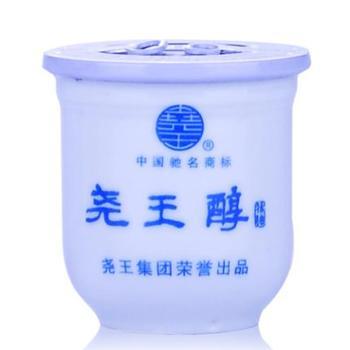 尧王醇42度口杯酒浓香型白酒125mL