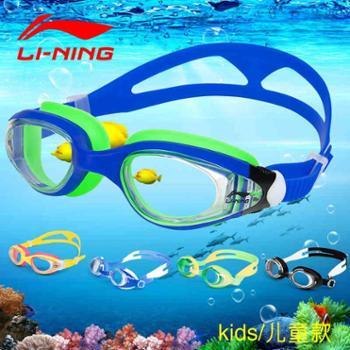 李宁儿童泳镜大框防水防雾高清男童女童游泳镜透明游泳眼镜装备LSJL307