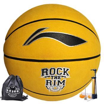 李宁翻毛皮篮球 cba元素室内室外比赛7号篮球耐磨防滑标准球051
