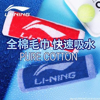 李宁毛巾羽毛球网球专业健身跑步篮球运动毛巾加长吸汗毛巾799