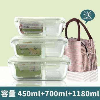 喀斯特 高硼硅玻璃分隔保鲜盒 450ml/700ml/1180ml 分格便当盒保鲜盒密封碗(三个)套装