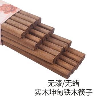 喀斯特实木坤甸铁木筷子20双装