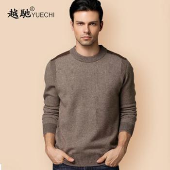 越驰新款秋冬羊绒衫男圆领高端商务休闲修身套头针织衫毛衣男纯色