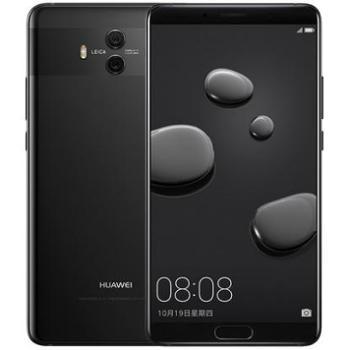 【现货速发分期免息】Huawei/华为Mate10全网通4G全面屏智能手机