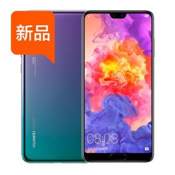 【现货速发 分期免息】Huawei/华为P20 Pro全面屏智能大屏手机