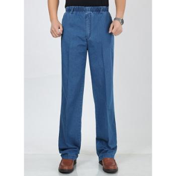 Aeroline夏季新款中老年男士休闲牛仔男裤直筒松紧腰宽松薄款长裤