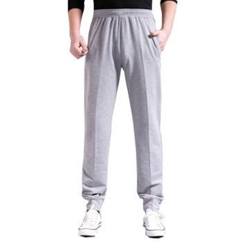 Aeroline夏季弹力收口束脚裤合身男长裤