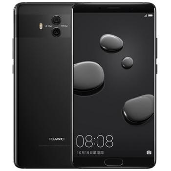 华为(HUAWEI)华为Mate10手机亮黑色全网通(4GB+64GB)标准版(善融六周年)
