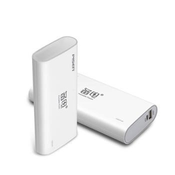 品胜充电宝10000毫安手机通用便携大容量移动电源苹果专用备电1万