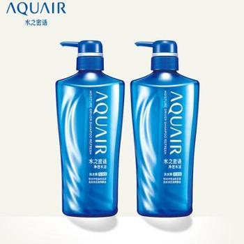 资生堂水之密语净澄水活洗发水洗发露套装组合(控油型)600ml*2