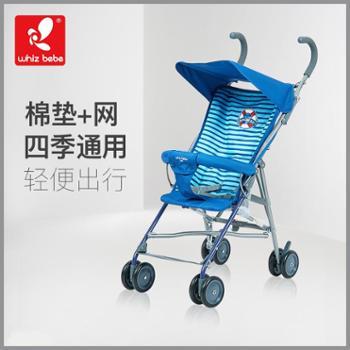 荟智HD100婴儿推车夏季超轻便伞车四轮推车宝宝推车可折叠儿童手推车