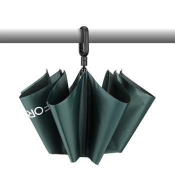 FU环扣二折伞
