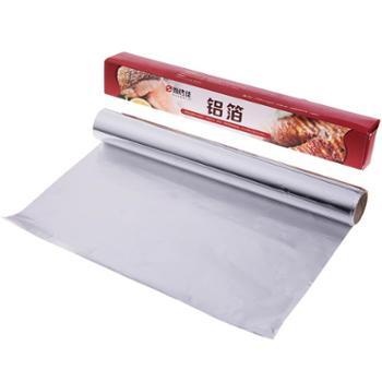 尚烤佳 铝箔纸 锡纸10米 烧烤纸 烘焙纸 烧烤炉 烧烤架 烧烤配件 烤箱用纸 1000cm*30cm