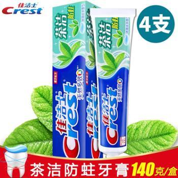 佳洁士牙膏茶洁防蛀啫喱绿茶香型牙膏140g 4支装