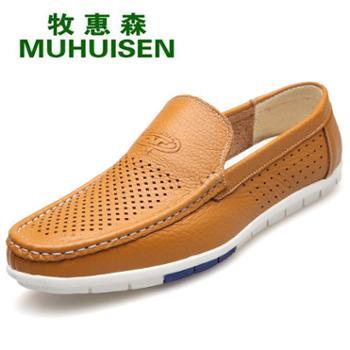 牧惠森男士皮鞋 透气皮鞋 凉鞋 夏季皮鞋