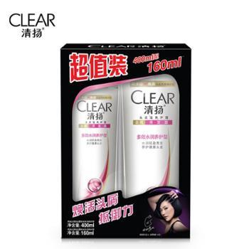 CLEAR清扬多效水润养护型洗发露400ml+160ml