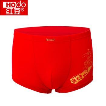 红豆内裤 男士内裤 男内裤 平角裤 莫代尔内裤 2条装