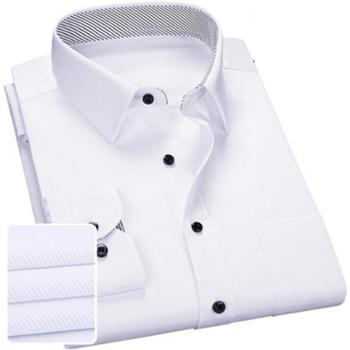 欧比森长袖衬衫秋冬男长袖衬衫白衬衫长袖衬衣男士韩版修身商务正装职业生活用品