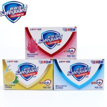 舒肤佳沐浴洗澡肥皂 香皂 3块装