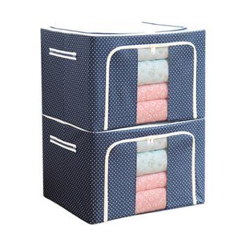 72L牛津布三钢架衣服棉被收纳箱收纳盒2个