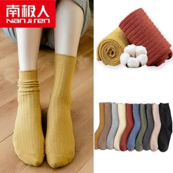 南极人堆堆袜子女士中筒袜韩版秋冬季厚日系纯色女袜10双