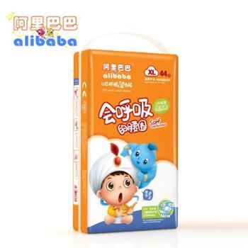 阿里巴巴婴儿纸尿裤XL码44片