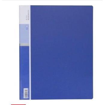 得力(deli)5005 A460页资料册插袋文件册活页文件夹 蓝色 单只装
