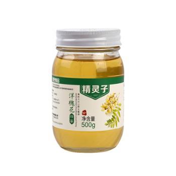 精灵子 洋槐花蜂蜜500g/瓶