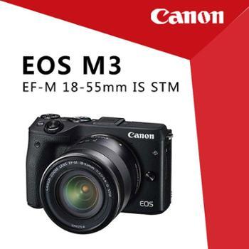 佳能(Canon)EOS M3 微型单反相机 佳能M3/佳能微型单反M3 18-55mm套机/佳能微型单反相机M3 18-55mm套机