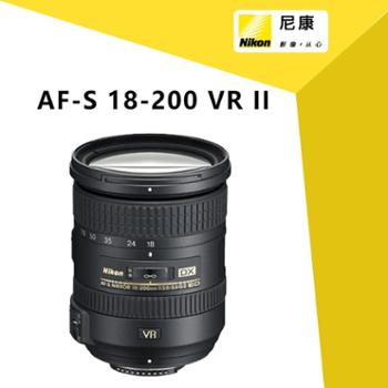 尼康(Nikon) AF-S DX 18-200mm f/3.5-5.6G ED VR II 防抖变焦镜头