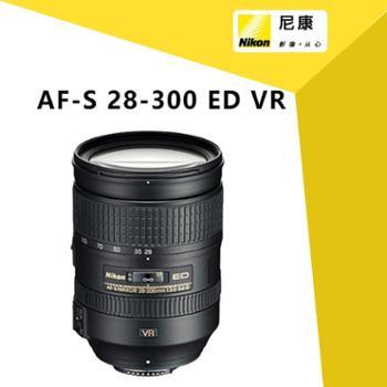尼康(Nikon) AF-S 28-300mm f/3.5-5.6G ED VR 防抖镜头28-300