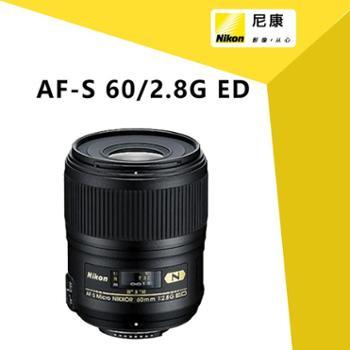 尼康(Nikon)AF-S60mmf/2.8GED微距镜头60/2.8G