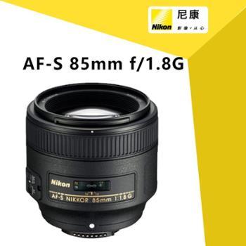 尼康(Nikon)AF-S尼克尔85mmf/1.8G中远摄定焦镜头