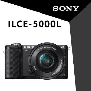 【国行正品】索尼(SONY)ILCE-5000L/A5000微单套机(EPZ16-50mm)索尼微单单电相机a5000