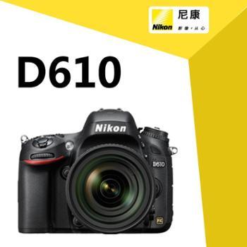尼康(Nikon)D610全幅单反套机(单机/24-120/24-85)套机