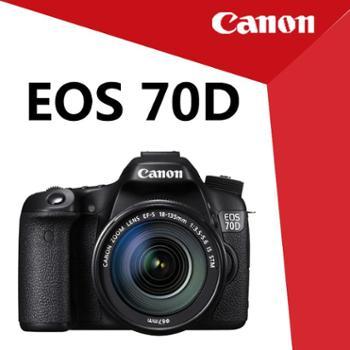 【628龙支付】佳能(Canon)EOS 70D 单反套机(单机/18-135/18-200)