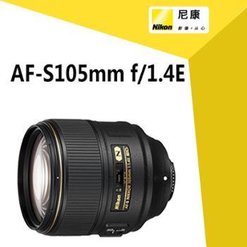 尼康(Nikon)全画幅镜头 远摄定焦/微距镜头 AF-S105mm f/1.4E ED镜头
