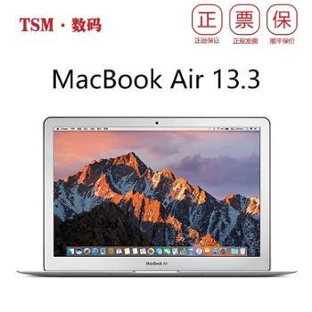 苹果2017款AppleMacBookAir13.3英寸苹果笔记本电脑