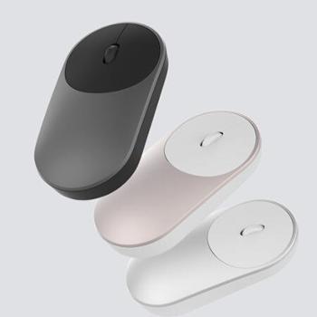 小米(MI)小米便携鼠标 小米无线蓝牙鼠标 笔记本电脑鼠标 小米鼠标 男女通用