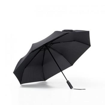 小米(MI)小米自动折叠伞/小米自动伞男女通用遮阳伞防晒伞小米自动折叠伞
