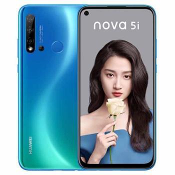 华为Nova5i 后置AI四摄 极点全面屏 前置2400万高清摄像头 全网通4G双卡双待 nova5 nova 5i
