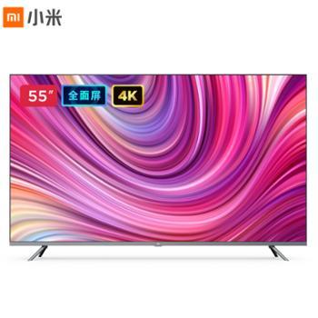 小米全面屏电视 55英寸PRO E55S