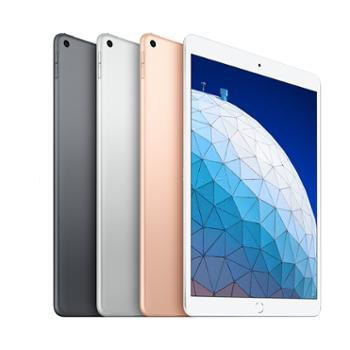 Apple iPad Air3 WLAN版 2019年款平板电脑 10.5英寸