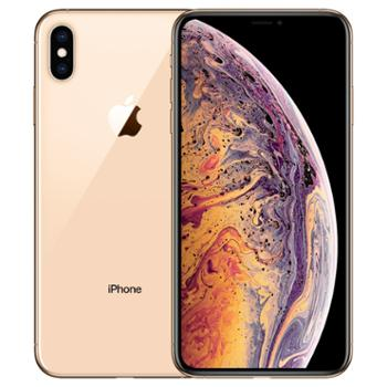 Apple iPhone XS 移动联通电信4G手机