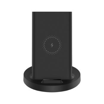 小米立式无线充电器 通用快充20W 黑色