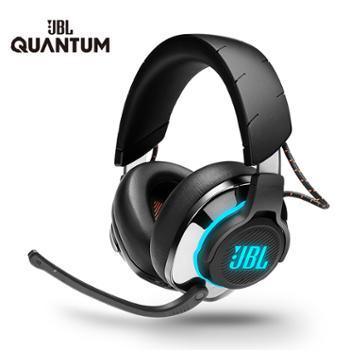 JBL 头戴式游戏耳机 蓝牙耳机耳麦主动降噪 电竞无线耳机7.1声道 QUANTUM800